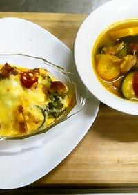 手作りチーズグラタンとスープカレー