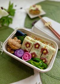 韓国のお花卵焼き「コッケランマリ」弁当