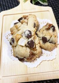 HMで簡単♡さくさくクッキー