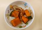 【保育所給食】かぼちゃとちくわの甘辛