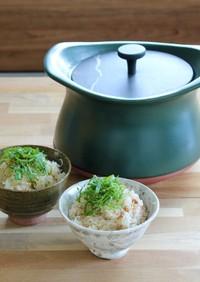 土鍋で梅干しとしらす混ぜご飯