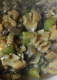 舞茸と夏野菜のあんかけ豆腐