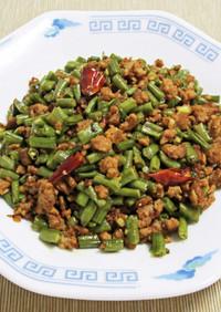 酸豆炒肉末(乳酸発酵ササゲの挽き肉炒め)