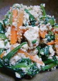 大根の間引き菜と木綿豆腐で作る…白和え