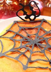 かぼちゃとヨーグルトのケーキ