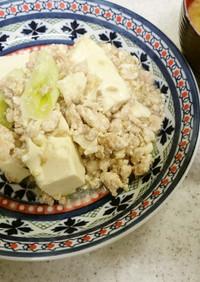 ✨鶏と豆腐とネギのだしあんかけ&味噌汁✨