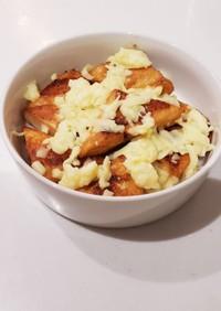 お魚厚揚げの味噌チーズ焼き