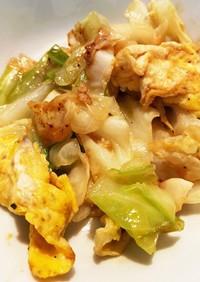 副菜に!ぱぱっと簡単キャベ卵中華
