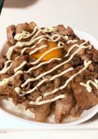 美味タレ豚丼