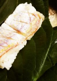 イトヨリのお寿司(柿の葉寿司)