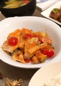 鮭とミニトマトのオーロラソース炒め