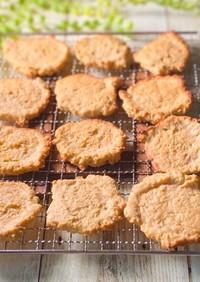 焼くまで5分!おからアーモンドクッキー