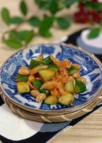 大豆と胡瓜のキムチ和え☆きな粉入り