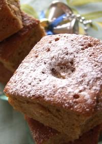 へーゼルナッツのモカケーキ