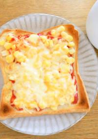 冷凍保存可!簡単ピザトースト