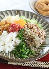 ソイデスリムの納豆とろろまぜ麺