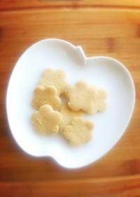 簡単おいしいお花クッキー