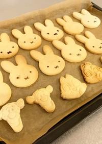 米粉のグルテンフリークッキー