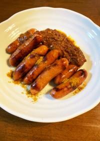 ウインナー炒め(カレー)