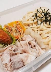 ズボラが作る☆パパランチ(お弁当)②