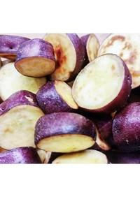 さつま芋ココナッツオイル焼き*