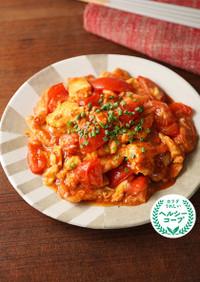 鶏ムネ肉のトマトたまご炒め