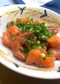 マグロ味噌ポキ★漬け丼ダイエットメニュー
