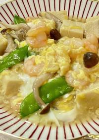 海老と高野豆腐の卵あんかけ