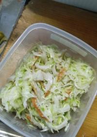 キャベツとちくわのコールスローサラダ