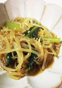 余り物野菜で✩減塩✩さっぱり生姜煮.*˚