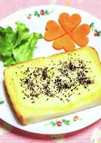 ゆかりのチーズトースト