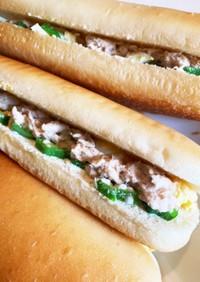 ツナたまごサンドイッチ