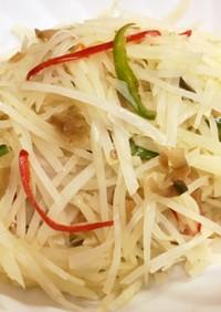 土豆丝(じゃがいもの細切り炒め)