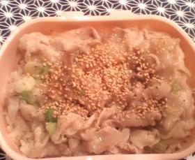 なんちゃって(´Д`)ネギ塩カルビ丼