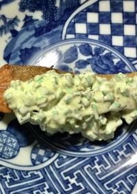 鮭のムニエルを青ネギマヨネーズで♪