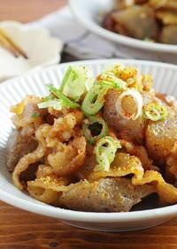 ☆簡単☆豚肉バラこんにゃくの味噌炒め