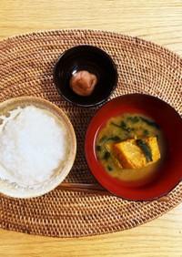 七分搗き米のお粥基本食