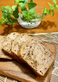 HB全粒粉50%パン(オリーブ&クルミ)