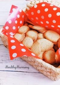 サックサクのクッキー「ラングドシャ」