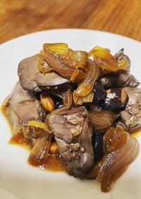 レバーと豆の甘露煮