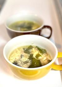 ツナ缶と乾燥わかめのコンソメ卵スープ