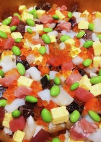 彩り  枝豆を入れたちらし寿司