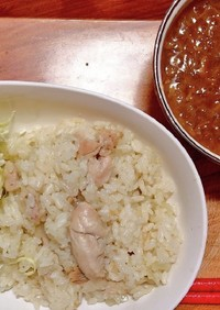 簡単炊飯器でカオマンガイ!