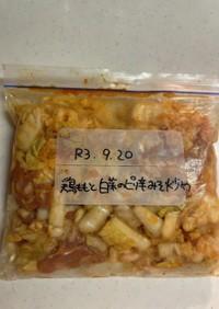 鶏モモと白菜のピリ辛味噌炒め