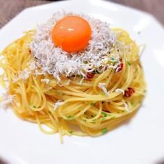 しらすと卵黄のペペロンチーノ