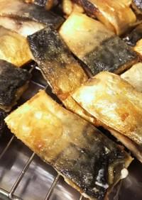 臭みなし!下味なし!塩鯖の竜田揚焼