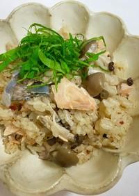 天然生鮭の炊き込みごはん