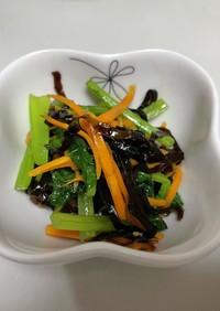 人参と小松菜のナムル