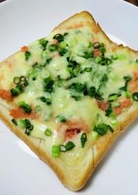 明太子&小ネギ&チーズ乗せトースト