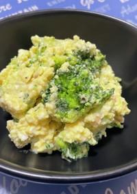 ブロッコリーと卵のレトルトカルボサラダ